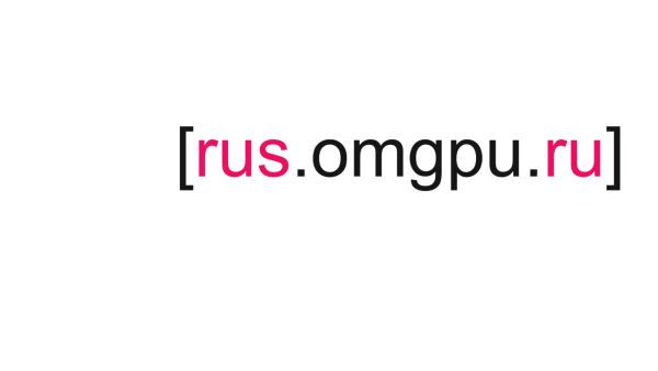 rusomgpuru